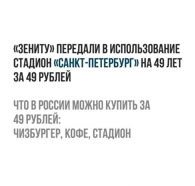 http://pictures.live4fun.ru/data/jokes/667361/5a863bf88daaf.jpg